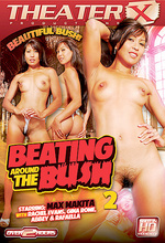 beating around the bush 2