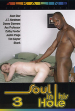 soul in his hole 3