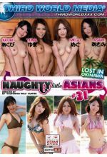 naughty little asians #31 lost in okinawa