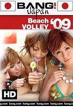 beach volley 9