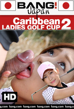 caribbean ladies golf cup 2