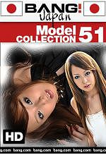 model collection 51