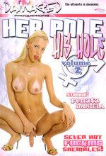 her pole his hole 2