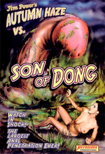 autumn haze vs son of dong