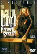 bashful blonde from beautiful bendover